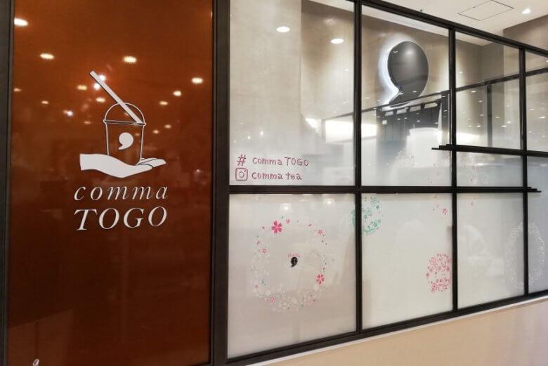 commaTOGO仙台パルコ店