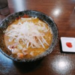 麺奏 神楽で味噌ラーメンを食す!仙台市泉区の人気店をレポート