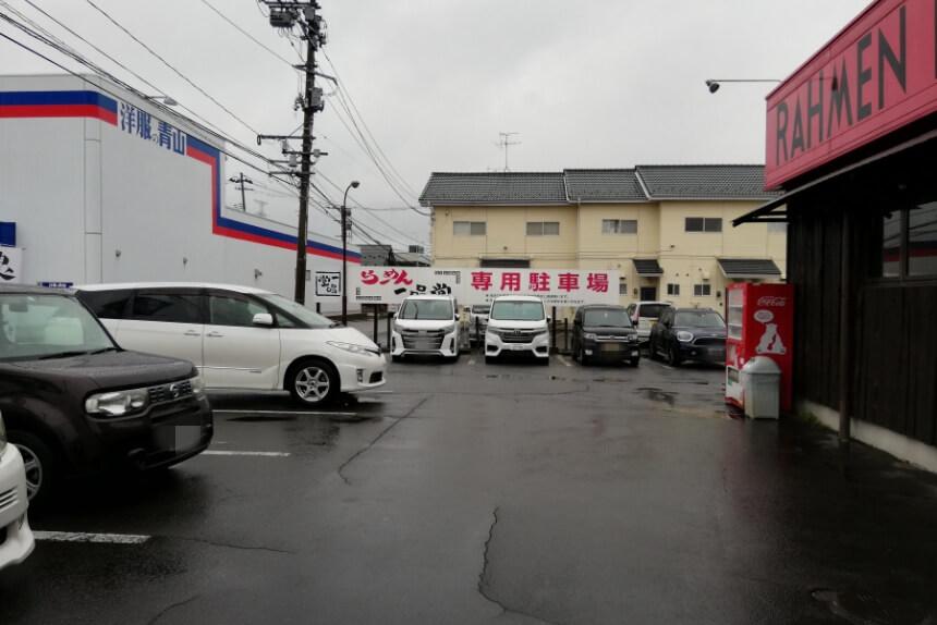 一品堂駐車場
