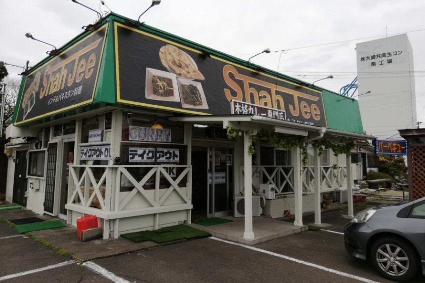 シャハジー店舗