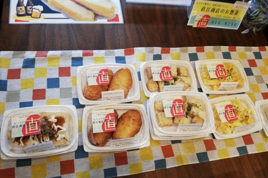 直江商店のお惣菜