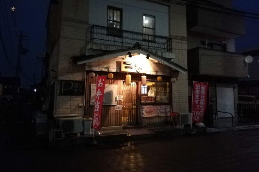 一歩多賀城本店の店舗