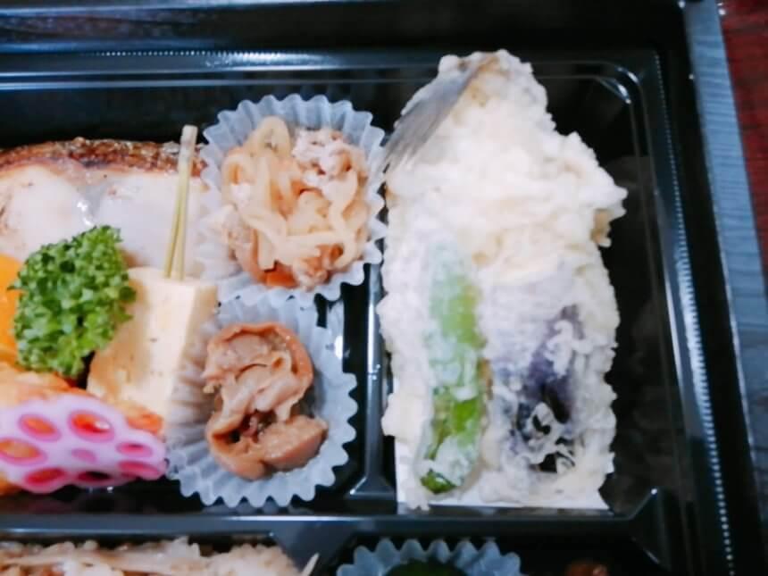 特製弁当の天ぷら