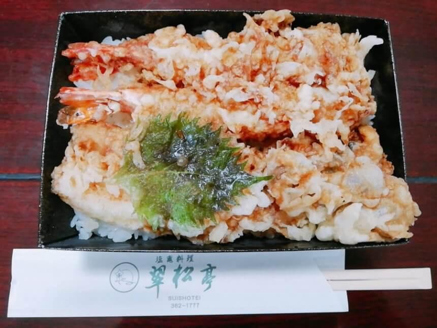翠松亭の天丼