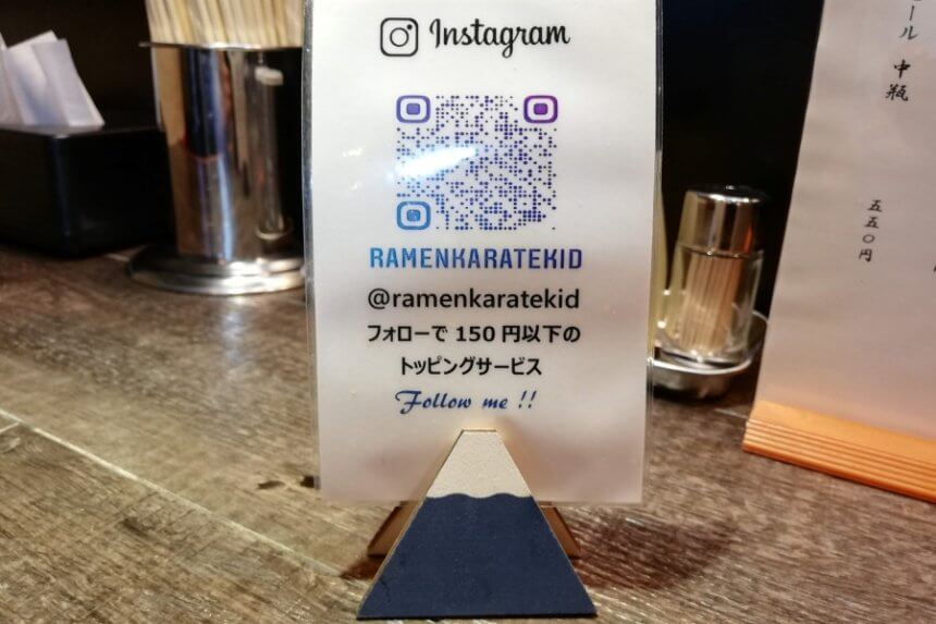 Instagramの宣伝