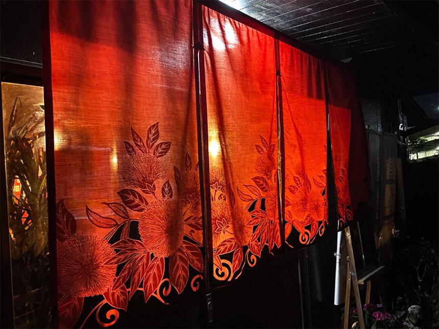 暖簾(吉田屋)