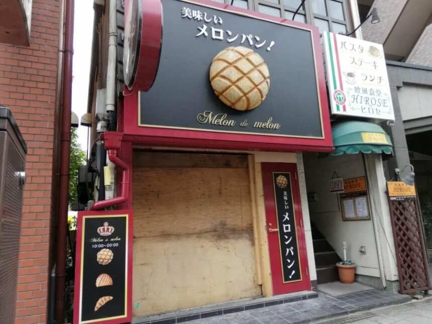 自家製麺ビブグルメン開店予定地