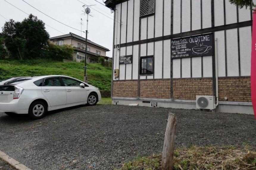カフェオールドタイムの駐車場