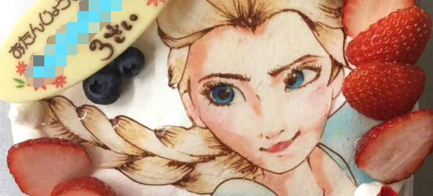 レーブ・ド・ルピナスのイラストケーキ