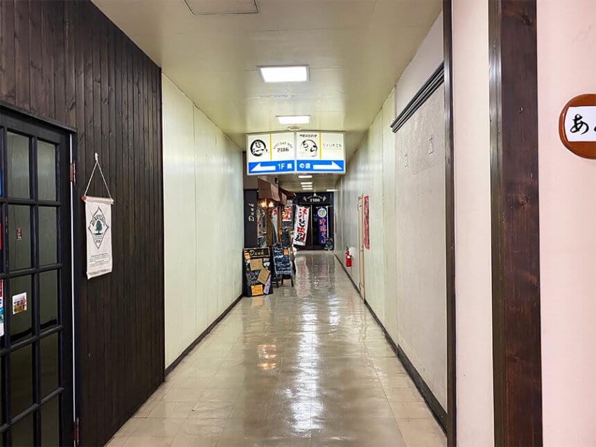 上杉21ビル内の様子01