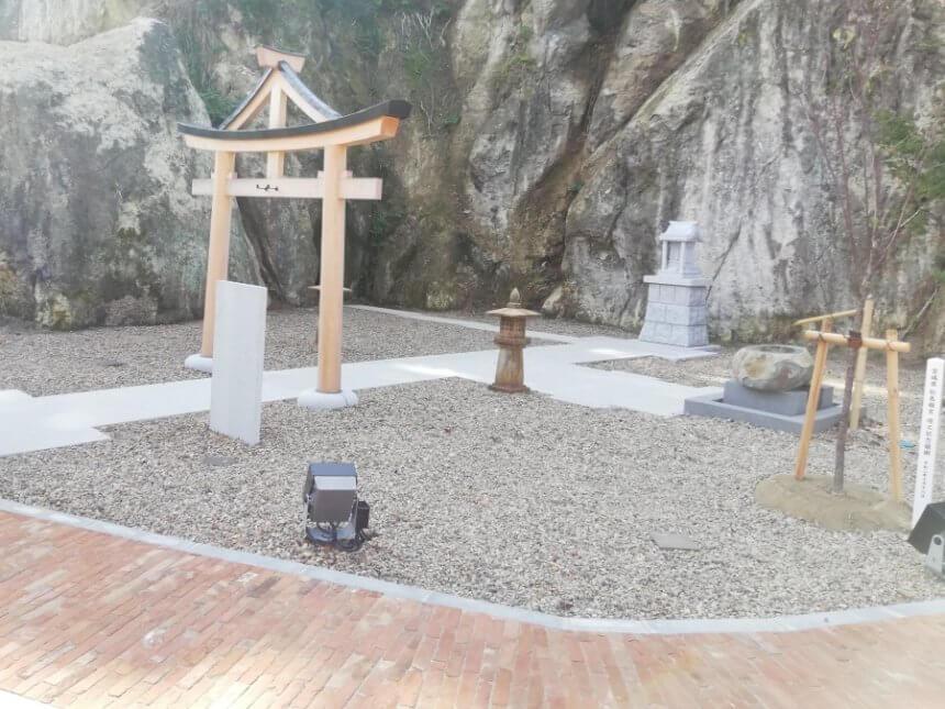 山王七福神社