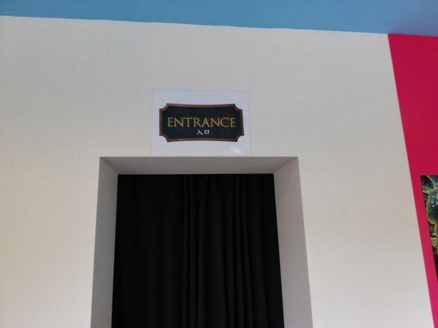 展示場の入り口