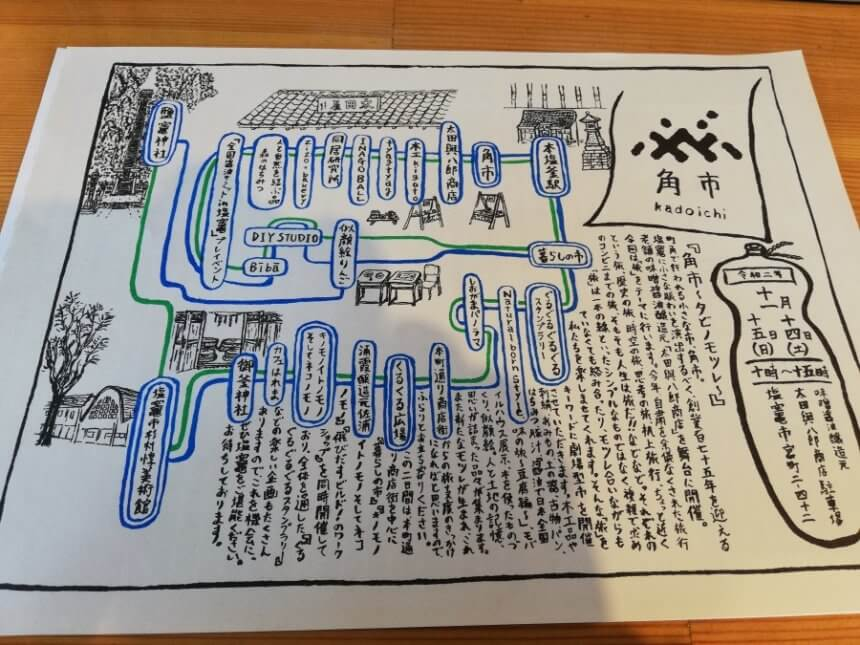 角市のマップ