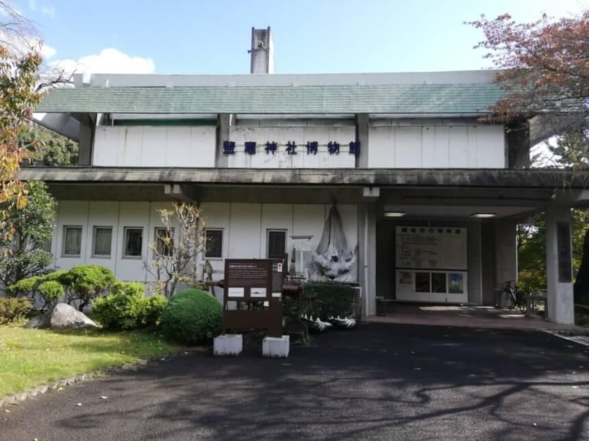 鹽竈神社博物館の外観