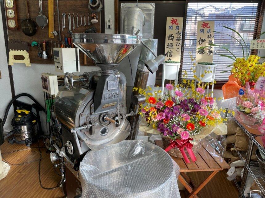 店内の焙煎機