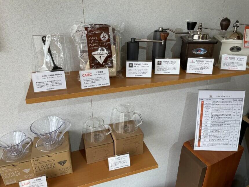 販売されているコーヒーミル