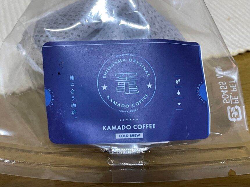 竈コーヒーのデザイン