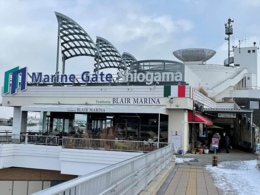 ブレアマリーナの店舗