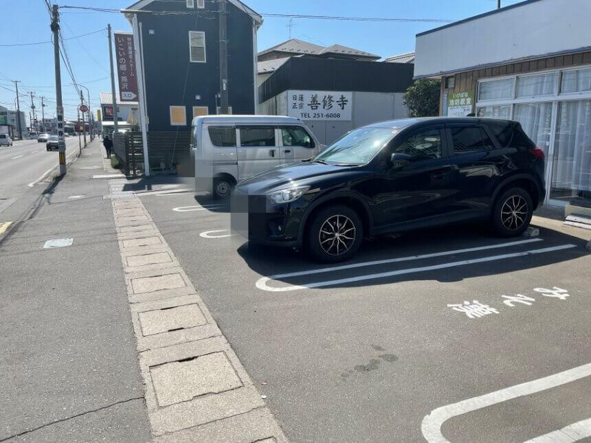 ラーメンみそ漢の駐車場