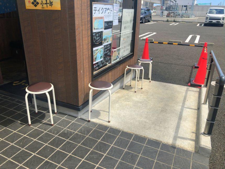 外に設置してある椅子