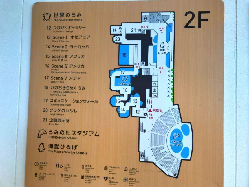 2階の案内マップ