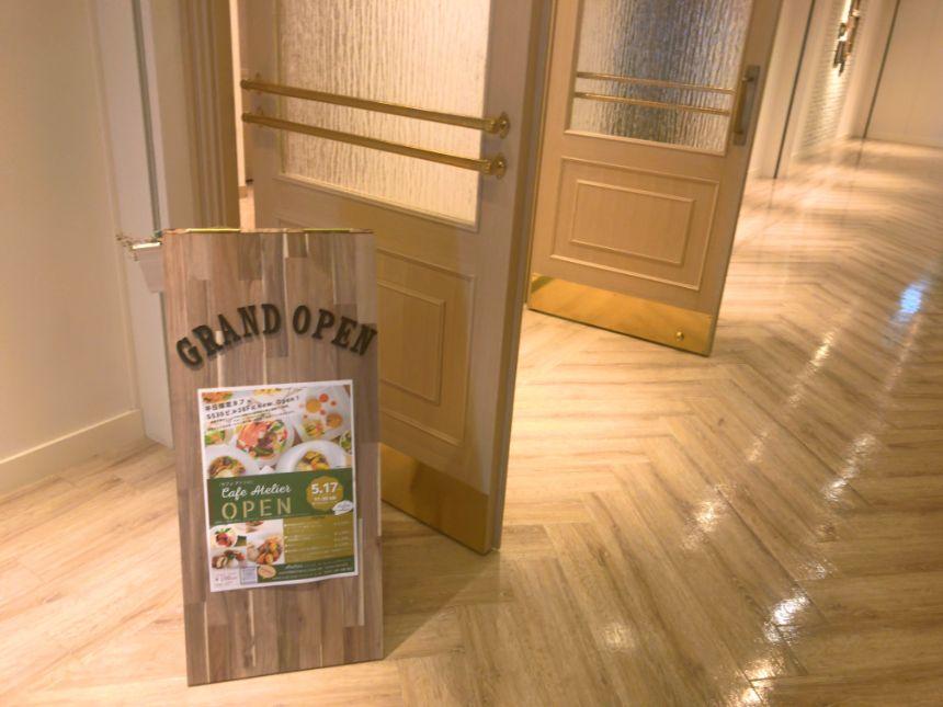 カフェ アトリエ入口
