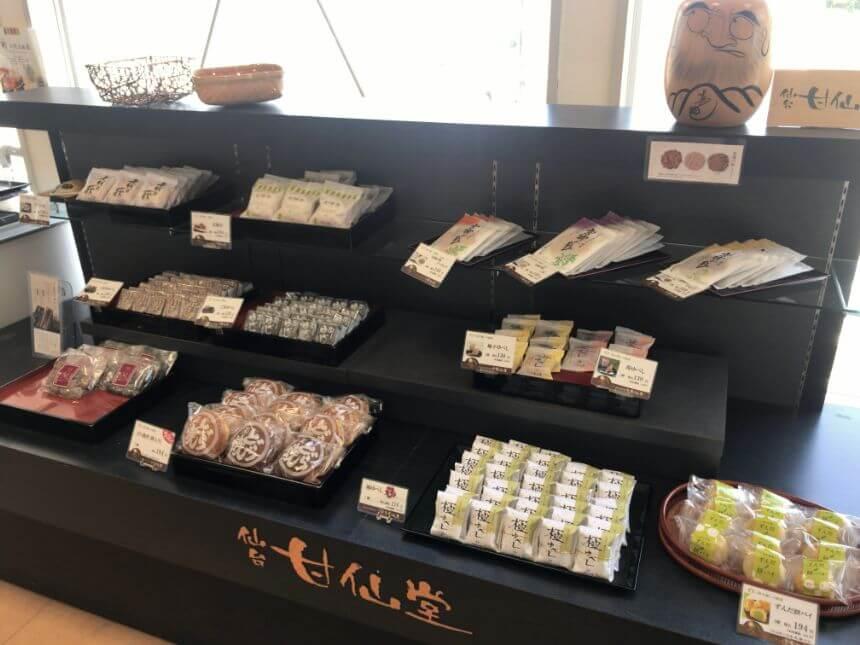 ゆべし等のバラ売りコーナー