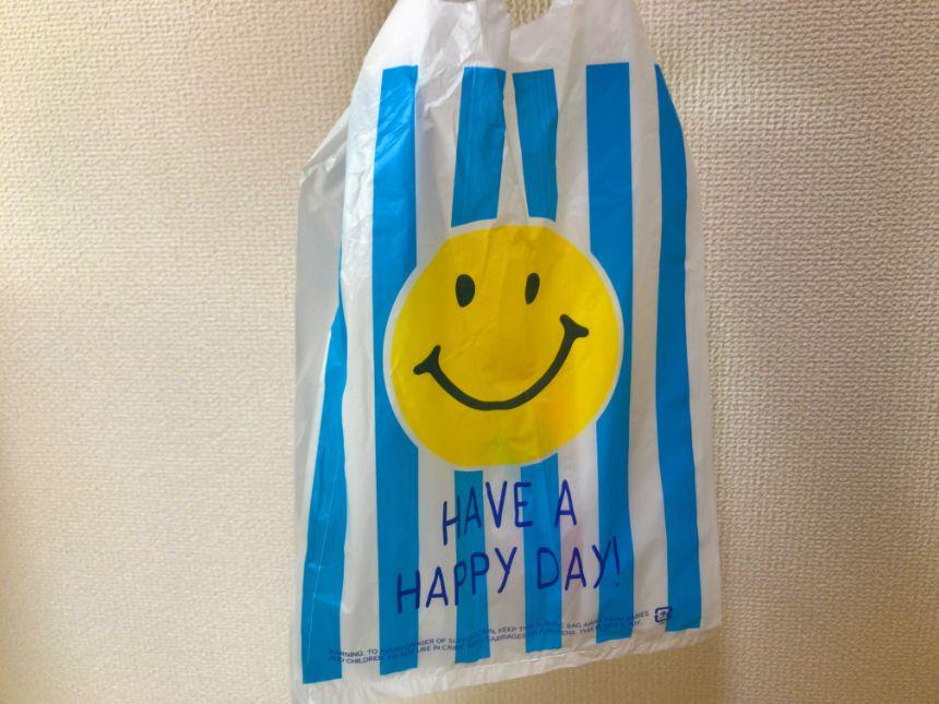 ニコちゃんプリントの袋