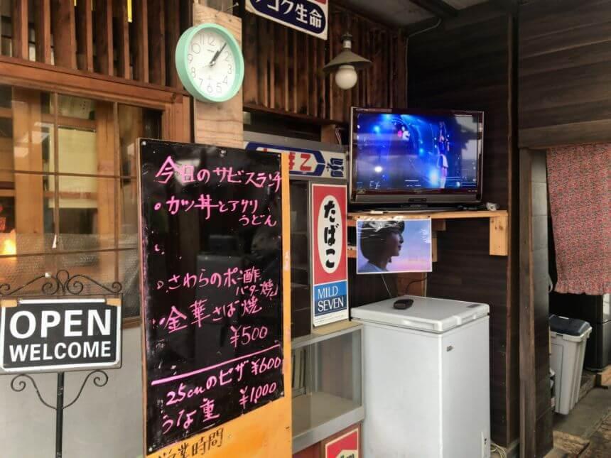 動画鑑賞スペース