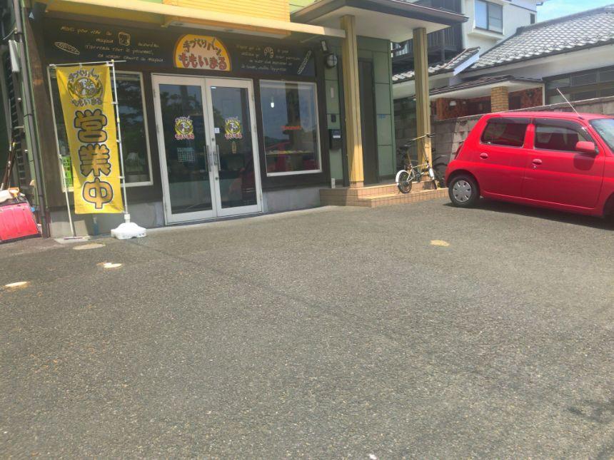 ももいまるの駐車スペース