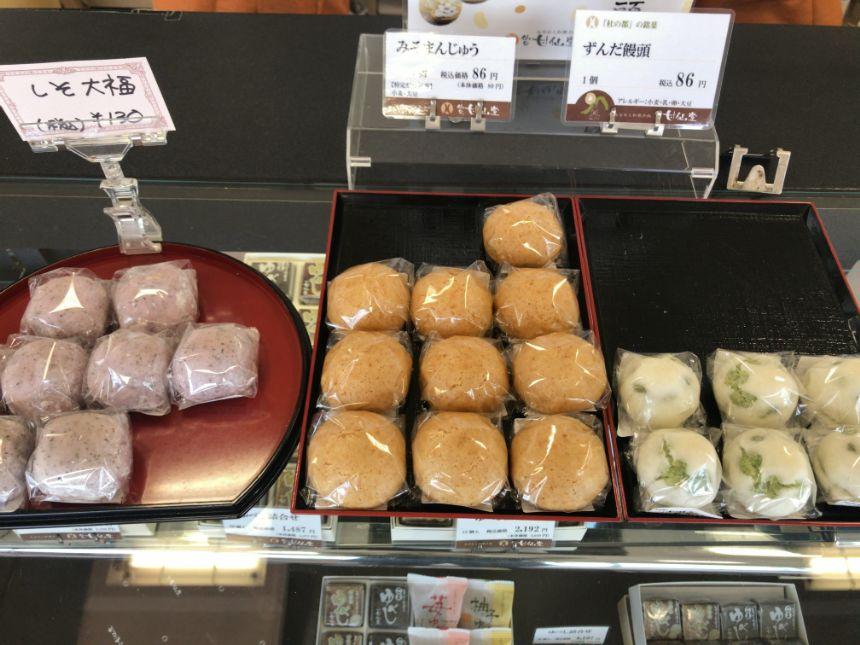 大福・まんじゅうコーナー