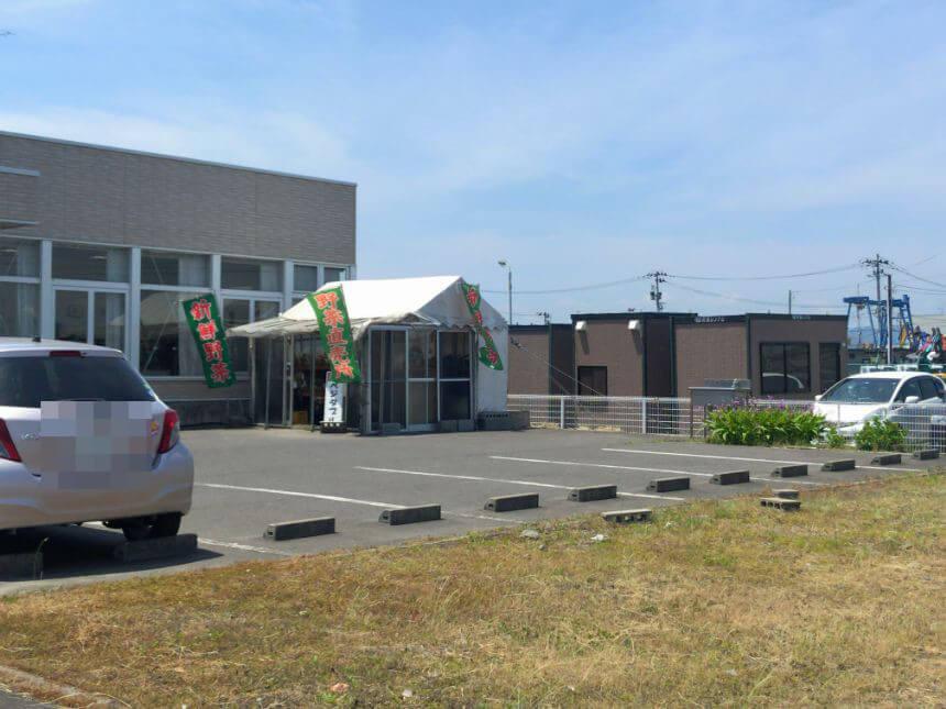 甘仙堂 名取店の駐車場