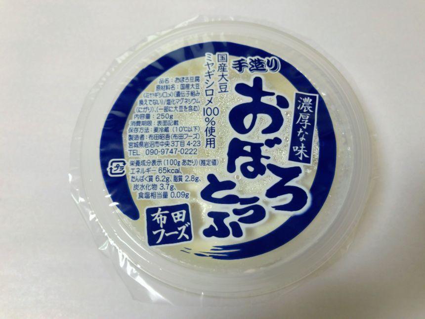 おぼろ豆腐のパッケージ