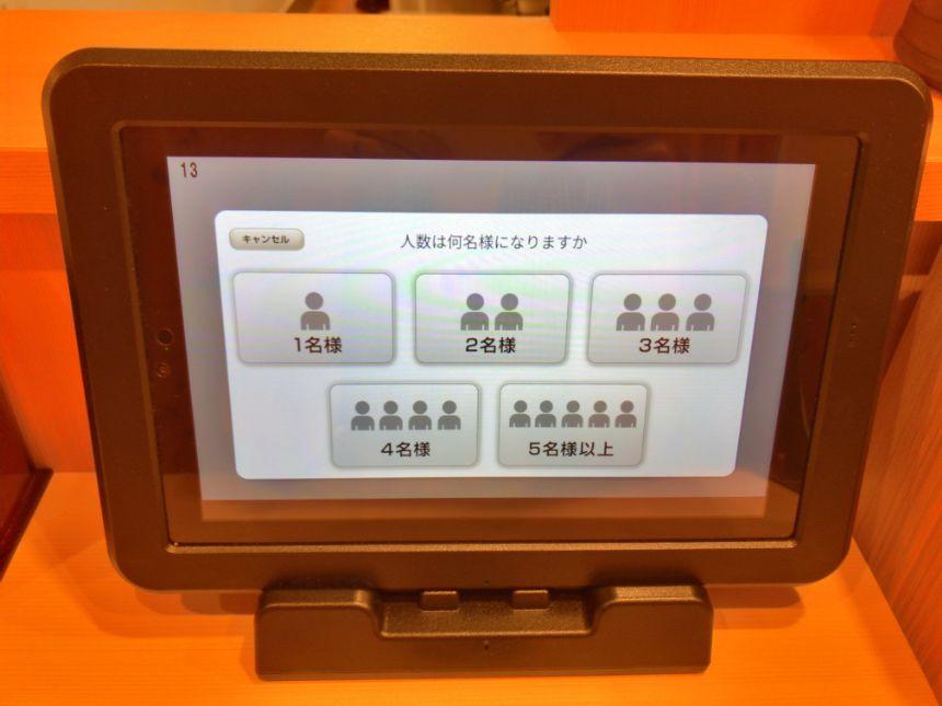 タッチパネルの人数選択画面