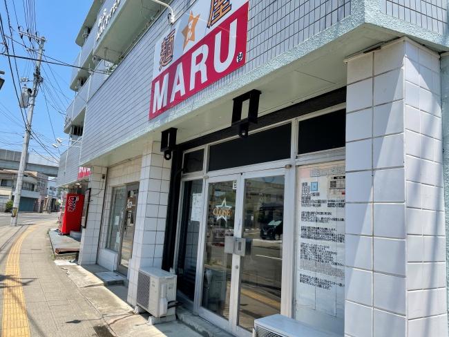 麺屋MARUの店舗
