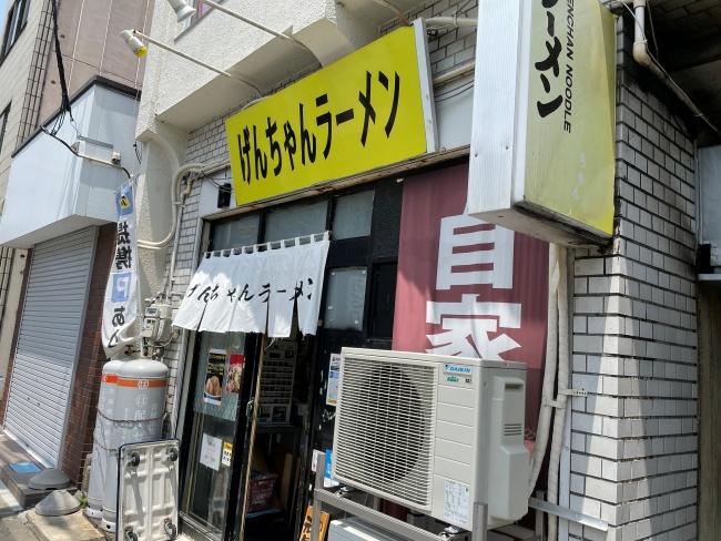 げんちゃんラーメンの店舗
