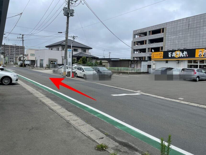 駐車場までの道のり