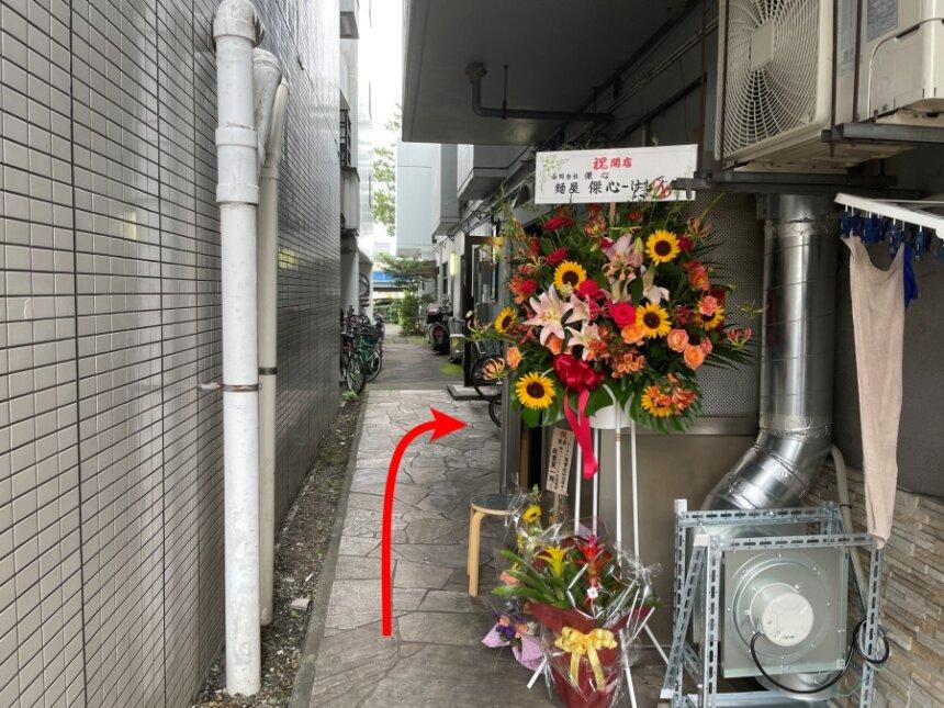 ラーメン鬼首 北仙台店の入り口