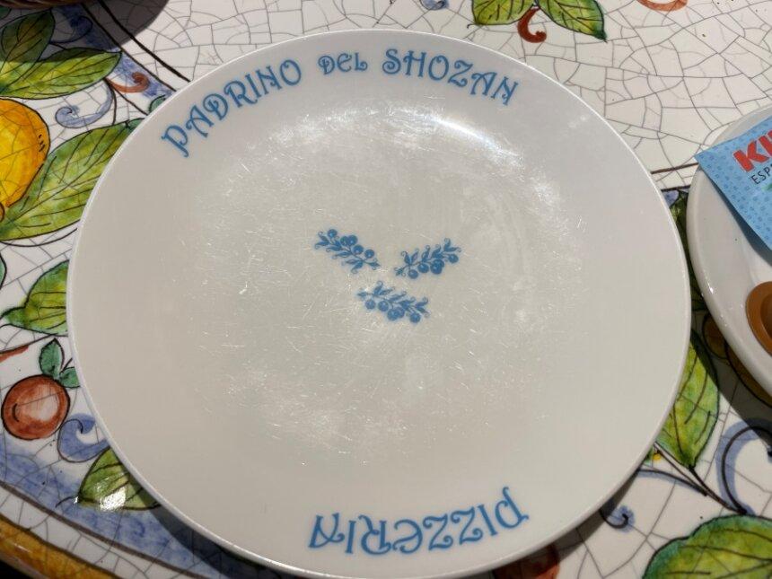 勝山館時代の皿