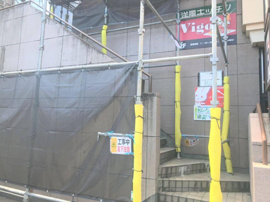ヴィゴーレの階段登り口
