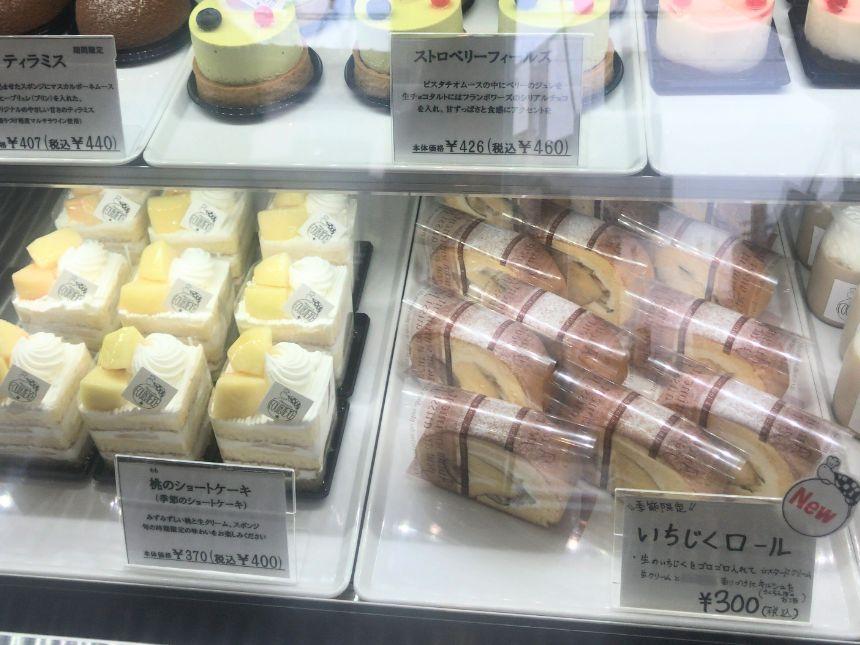 ケーキケース(左下)