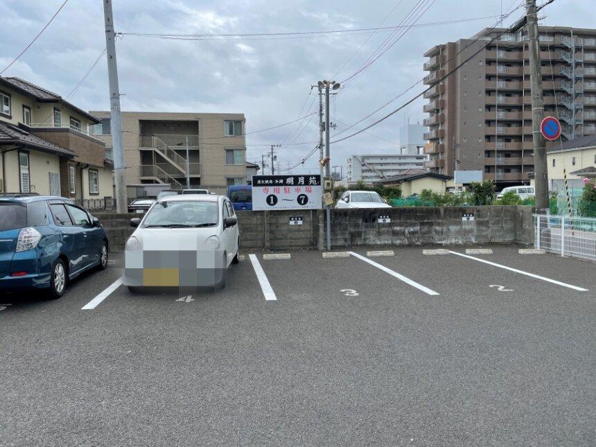 明華園の駐車場