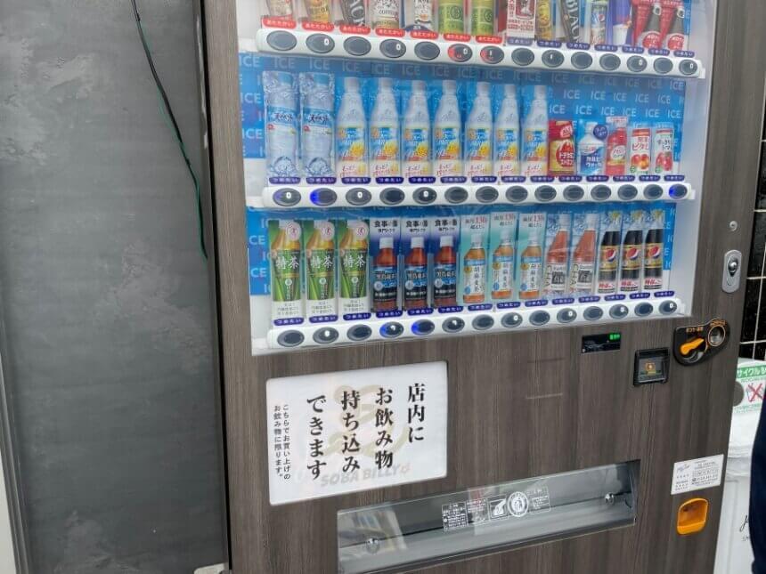 入り口付近の自販機